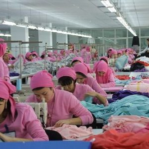 Tekstil Uzmanlığı